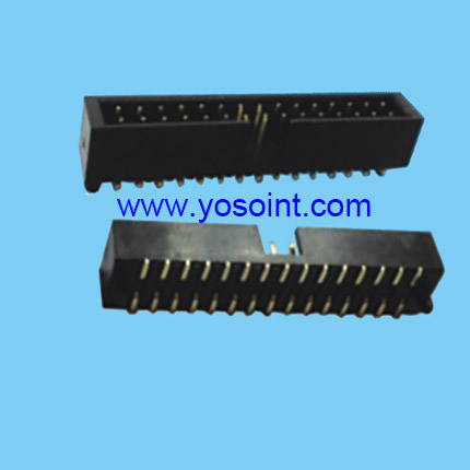 2.0mm box header connector H5.7 SMT type